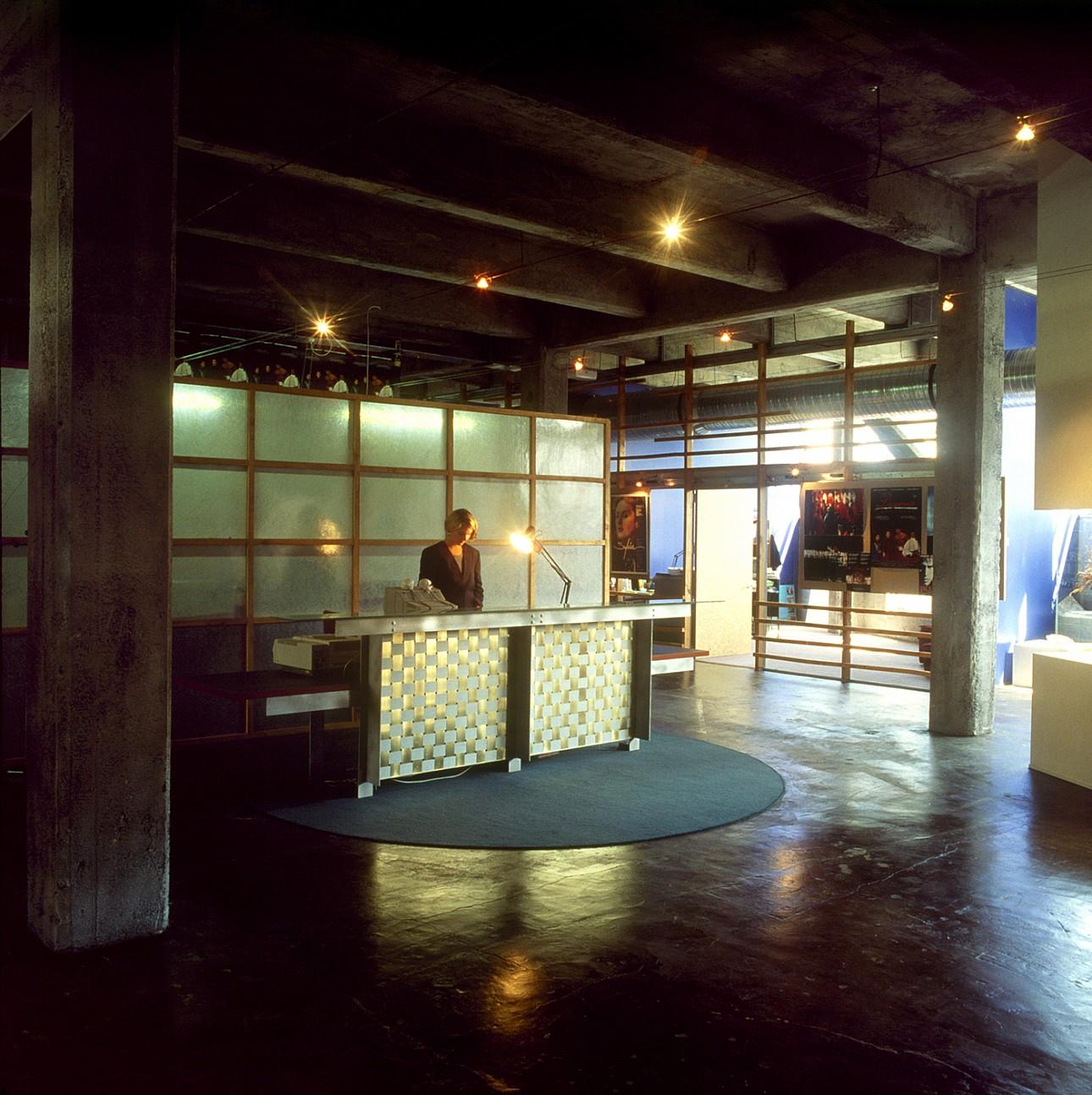 Interior Design Institute Nz: NZ Film Commission 1993